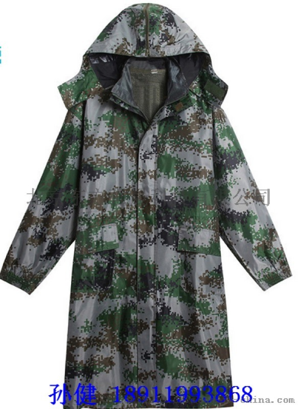 雨衣  雨衣厂家  定做雨衣