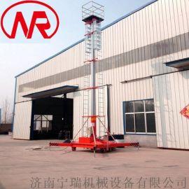 套缸式升降机 电动液压升降平台 高空作业升降梯