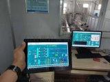 溫度流量儀表標定裝置