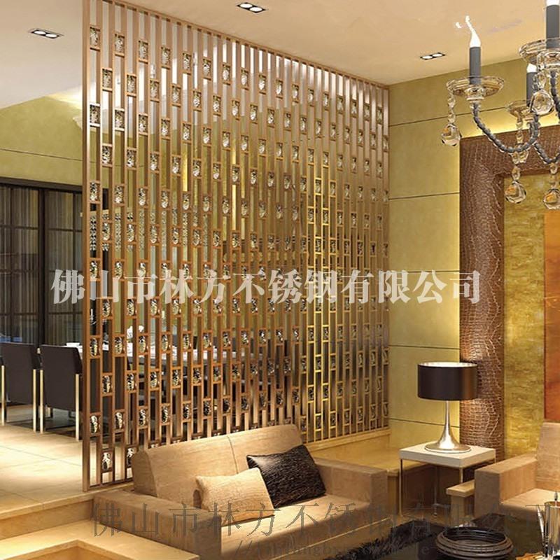 瀋陽高端酒店裝飾不鏽鋼屏風 玫瑰金不鏽鋼屏風 拉絲黑鈦屏風裝飾