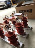 HGW9-12高压隔离开关厂家