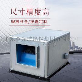 金光HTFC柜式离心通风机 单速低噪声风机