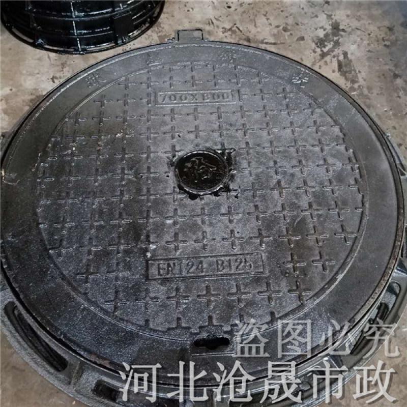 石家庄球墨铸铁井盖——双层井盖——电力井盖厂家