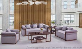 广州盛源家具简约清新布艺沙发时尚撞色款式多样