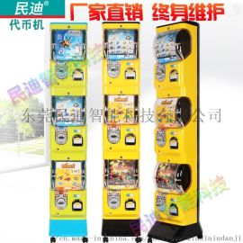 扭蛋机|厂家直销|游戏机|创意玩具|可定制|TB-3C-D