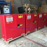 危化品存放櫃防爆櫃危險品儲存櫃