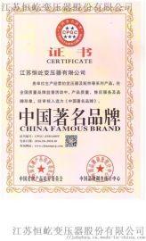 中国江苏SCB10-125KVA/10全铜变压器