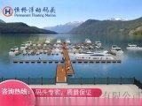 游艇港游艇俱乐部钢结构浮动游艇码头咨询设计建造维护