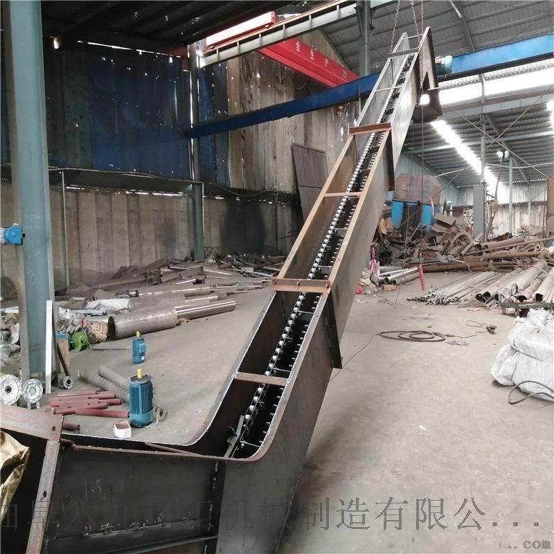 双板链刮板机 煤粉输送机 六九重工 双板链爬坡上料
