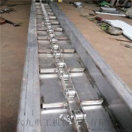 链式输送机 不锈钢刮板提升机厂家直销 圣兴利 链条