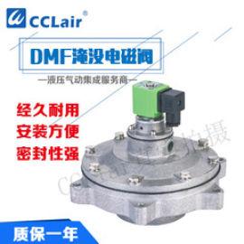 一寸淹没式电磁脉冲阀-DMF-Y-25