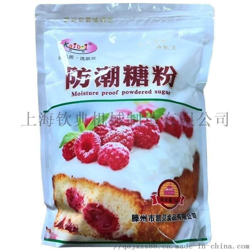 给袋式蛋糕粉包装机、玉米定粉包装机