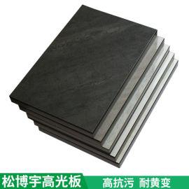 PET高光柜门板 高亮度高光钛瓷板厂家