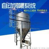 料罐 养殖料罐 10吨料罐