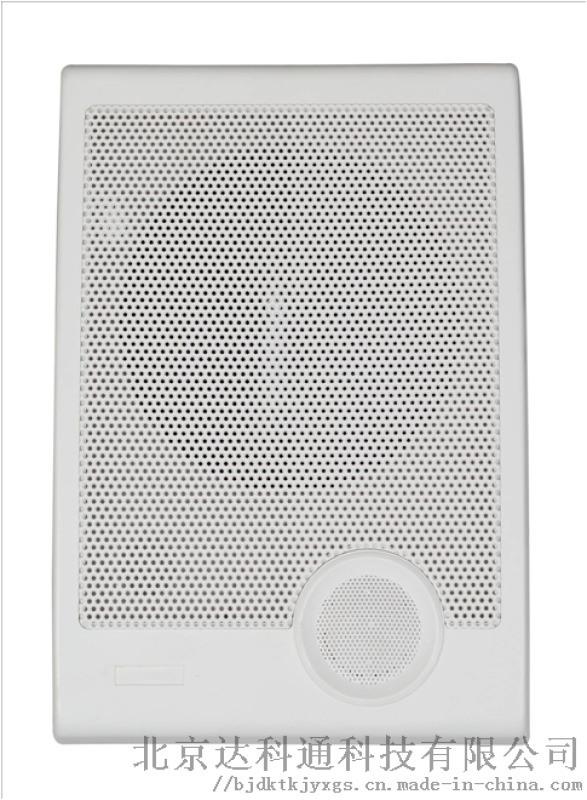 豪華壁掛音箱VCS-811 室內壁掛音箱