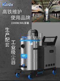 湖南工业吸尘器凯德威厂家大功率配套集尘设备
