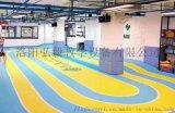 彩色塑膠地板,爲兒童打造夢幻童話世界