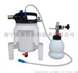气动式刹车油换油机 制动液换油机 抽油机