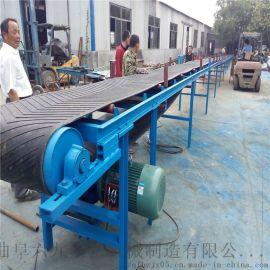 优质刮板输送机 刮板机输送机图纸 Ljxy 煤粉刮