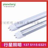 LED日光灯管T80.6米LED节能灯分体全铝灯管