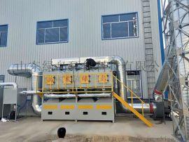 现货直发 橡胶橡塑 催化燃烧设备生产厂家