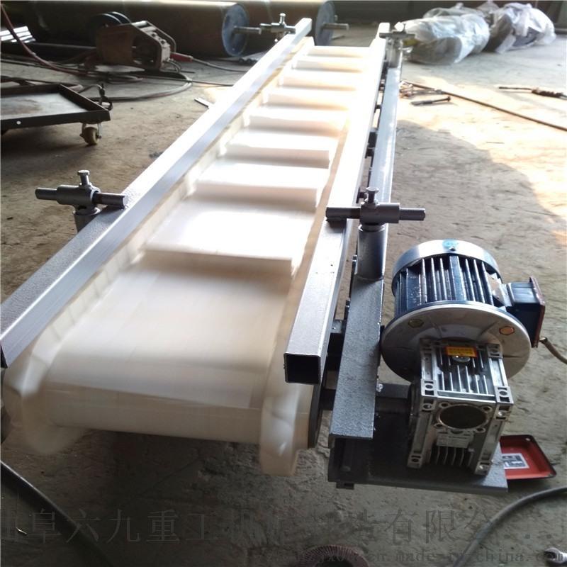 Z字型裙邊格擋式傳送機 Lj8 圓管框架爬坡輸送機