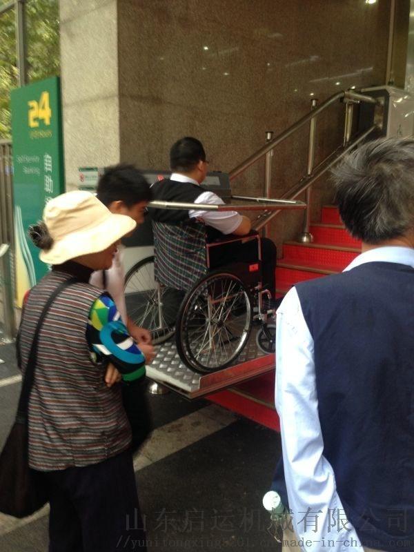 红桥区启运智能无障碍机械斜挂电梯轮椅爬楼设备