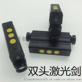 充电激光手电 双头激光剑 手持双头激光棒