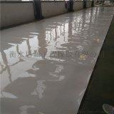 聚氯乙烯防水板 防水板 EVA防水板 白色防水板