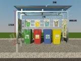 滎陽垃圾分類亭製作/帶陽光板垃圾亭價位