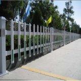 吉林松原塑钢围墙护栏 绿化工程围栏
