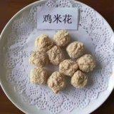 油炸雞米花生產線 鹽酥雞 鍋包肉上漿上粉油炸設備