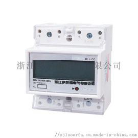 单相导轨式电能表厂家  数字显示电表