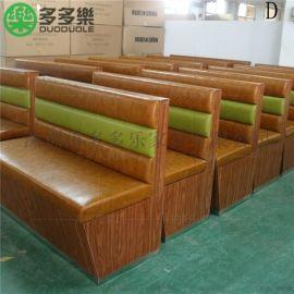 深圳餐厅软包沙发卡座布艺沙发定做