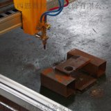 龙门式数控切割机 便携龙门式数控切割机 火焰切割机