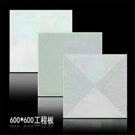 白色1.0厚铝扣板 工装0.9厚铝扣板 铝扣板图片