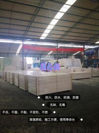 玻镁板厂家销售A1级耐火时限3销小时优质防火板