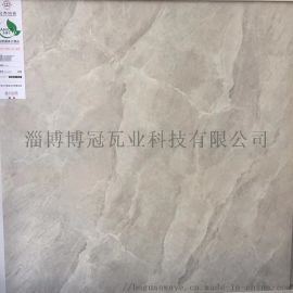 广东通体大理石瓷砖 全抛釉瓷砖 厂家供应