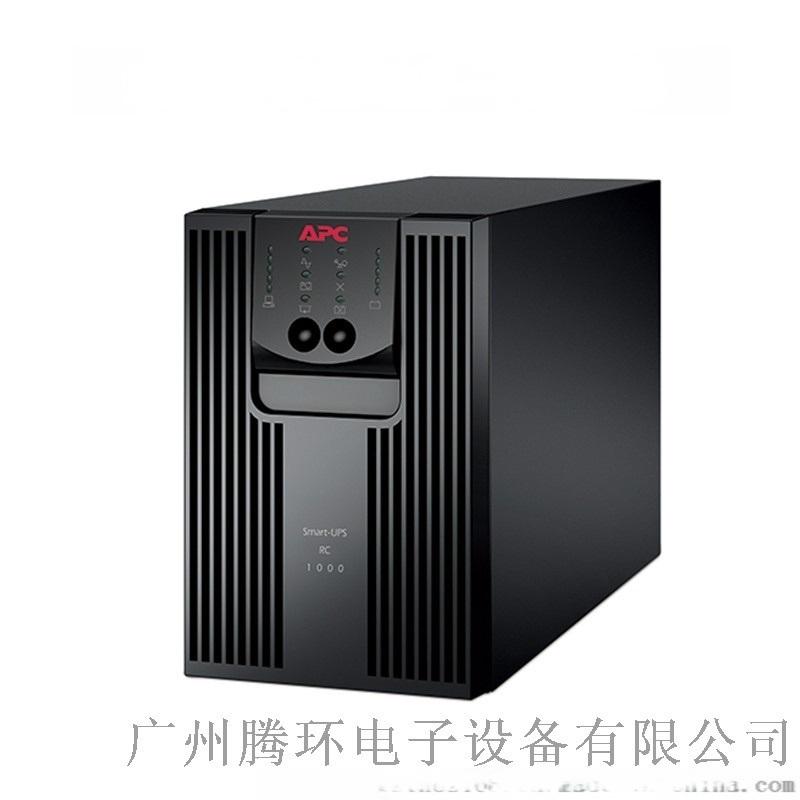 APC UPS電源SRC1000ICH在線式UPS
