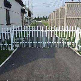塑钢围栏塑钢PVC护栏塑钢围墙PVC护栏