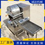 扦子燜子設備,自動扦子機器,扦子燜子卷煎機器