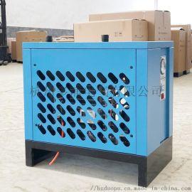 多浦兰高压冷冻式干燥机 常温高温3.0立方冷干机