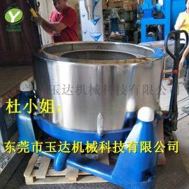 工业脱水机厂家 蔬菜食品脱水机 玉达三足离心脱水机