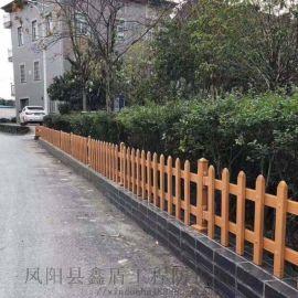 四川乐山環保型pvc围墙护栏 乡村美化草坪护栏