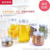 玻璃辣椒醬瓶280ml辣椒油瓶生產廠家