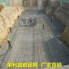 电焊钢筋网;工地建筑网片;四川钢筋网批发