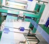 晶順隆304 1/2H鏡面不鏽鋼 不鏽鋼鏡面拋光