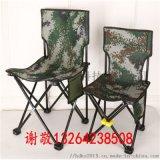 野战折叠桌椅参数   新款野战折叠桌椅