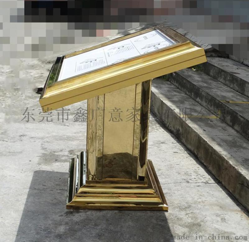 鑫广意商场五金标示牌迎宾牌各种规格方便索引