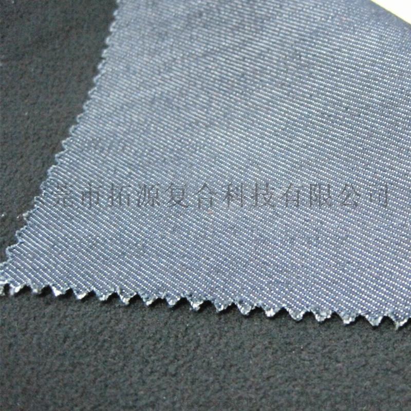 牛仔布热熔胶复合单面摇粒绒_环保无味耐水洗